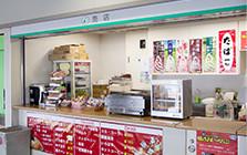 福岡競艇場の売店