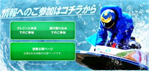 AQUA LIVEの情報公開ページ