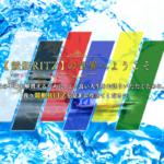 競艇RITZのトップ画像
