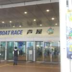 九州地区選手権競走