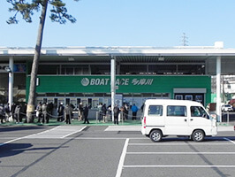 多摩川競艇場の場外販売所