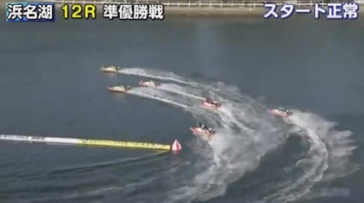 浜名湖競艇場の5コース
