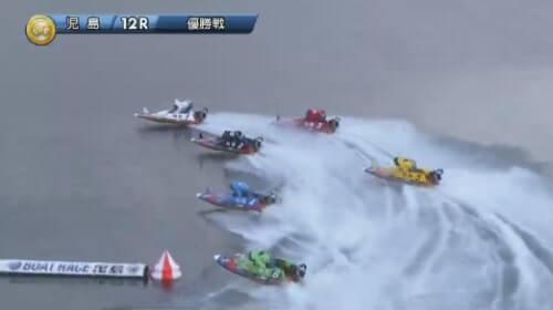 児島競艇場の第12レースの第1ターンマーク