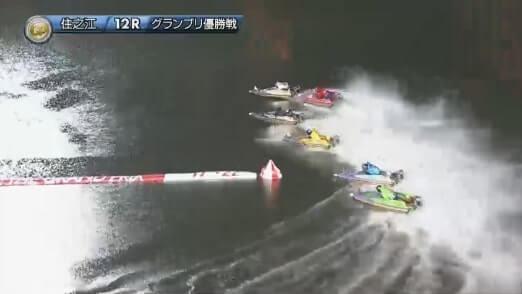 第12レースの第1ターンマーク