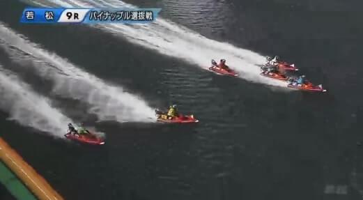 若松競艇場の第9レース