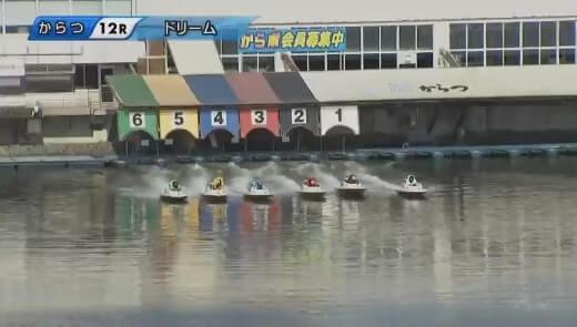 唐津競艇場のピット離れ