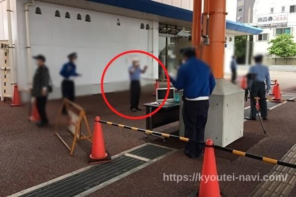 福岡競艇場の検温
