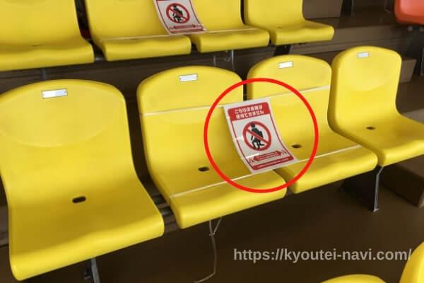 福岡競艇場の自由席