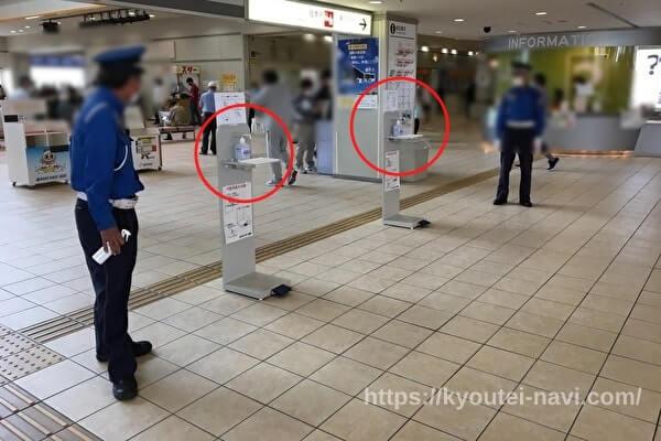 福岡競艇場の消毒