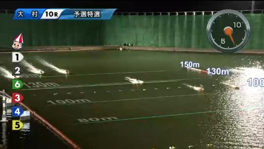 大村競艇場の予想のコツ3