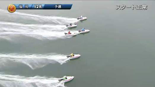 福岡第12Rの1周目1マーク前