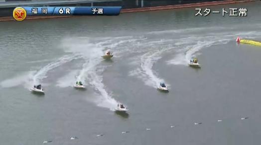福岡第6Rの1周目2マーク