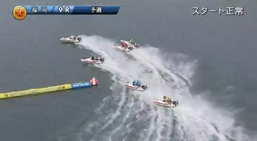 福岡第9Rの1周目1マーク