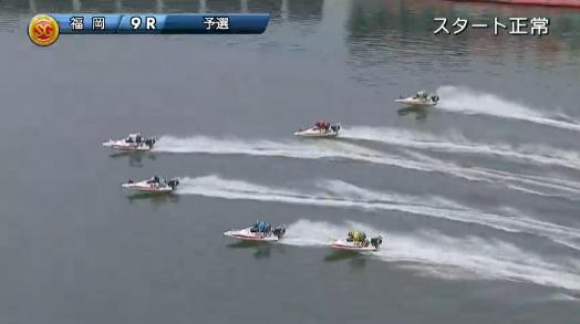 福岡第9Rの1周目1マークその2