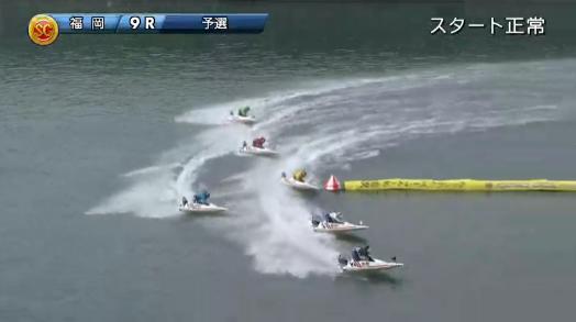 福岡第9Rの1周目2マーク