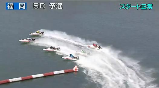 5号艇が2着をとるレース