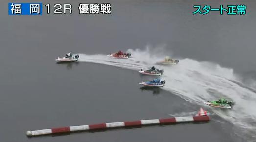 福岡12Rの1周目1マーク