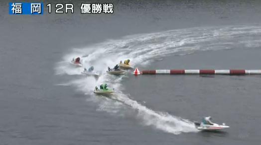 福岡12Rの1周目2マーク