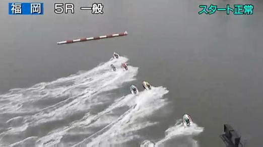 福岡5Rの1周目1マーク