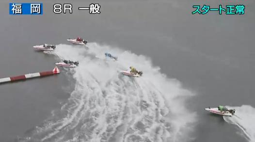 福岡8Rの1周目1マーク